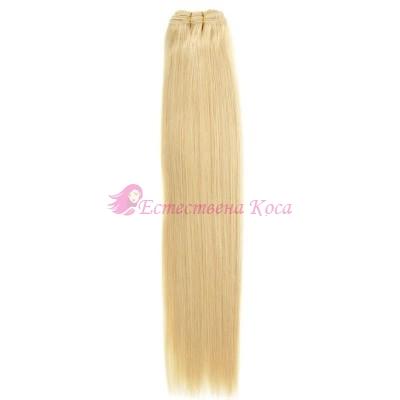 N 613: Естествена коса 45, 50 и 55 см. Широчина на тресата - 80 сантиметра.